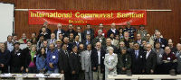 International Communist Seminar (Brussels)